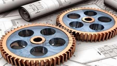 تبادل انرژی گرمایی به صورت پیوسته و عمودی از صفحات عمودی فلز به طریق مكش یا تزریق