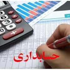 تحقیق درمورد حسابداری شرکت سود خانه استقلال