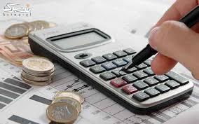 سوالات تستی حسابداری مالی سال های 89، 90 و 91
